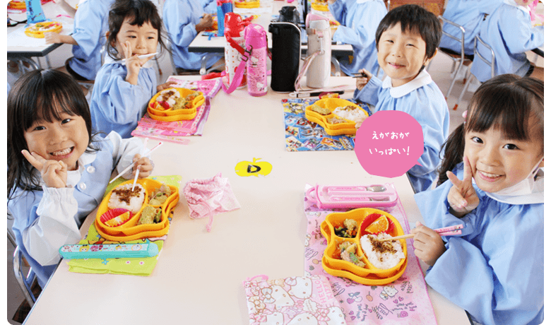 未就園児教室「キューピーくらぶ」も定期的に開催中