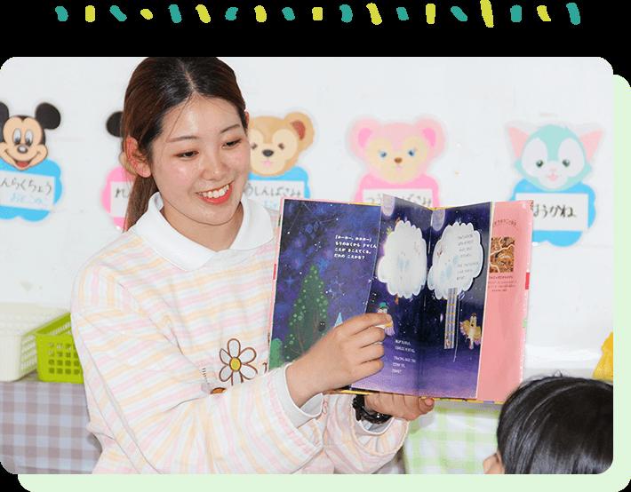 福岡県久留米市「国分幼稚園」の特長・働きやすい勤務体制