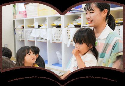 福岡県久留米市こくぶ幼稚園で働く先生の写真1