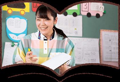福岡県久留米市こくぶ幼稚園で働く先生の写真4