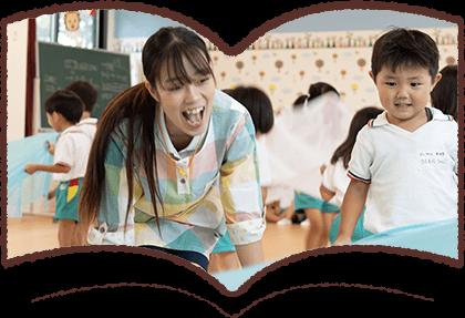 福岡県久留米市国分幼稚園で働く先生の写真5