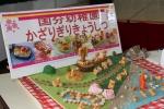 日本ハムのクッキング教室(年長)の写真
