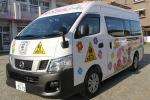 新車バス紹介の写真