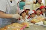 パン工場の写真