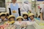 パン工場見学の写真